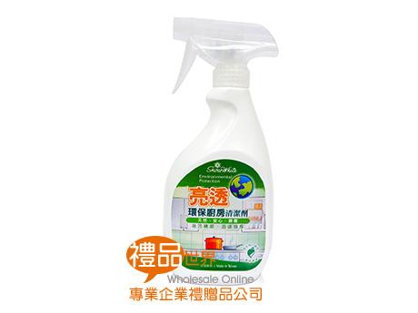 白雪環保廚房清潔劑