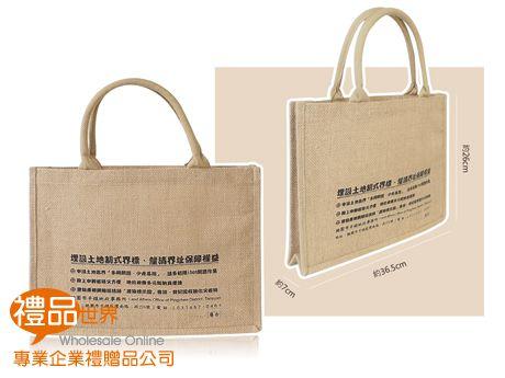 客製化麻布購物袋26x36.5x7cm