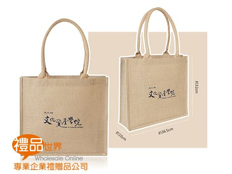 客製化麻布購物袋32x36.5x10cm