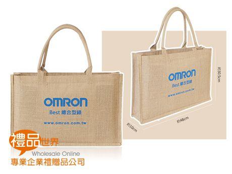 客製化麻布購物袋30.5x48x10cm