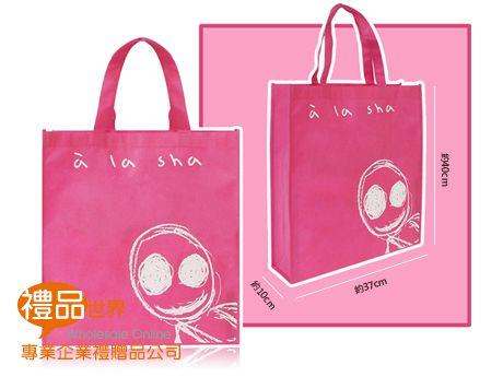 客製化不織布購物袋40x37x10cm