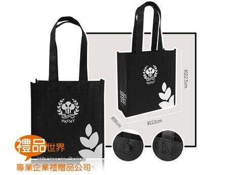 客製化不織布購物袋22.5x22x9cm