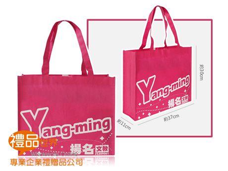 客製化不織布購物袋30x37x11cm