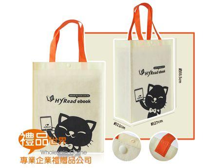 客製化不織布購物袋33.5x27x11cm
