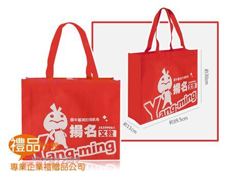 客製化不織布購物袋30x39.5x11cm