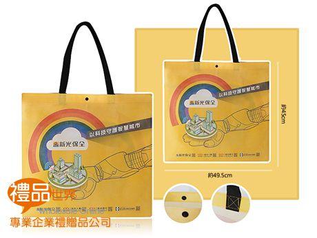 客製化彩色不織布購物袋45x49.5cm