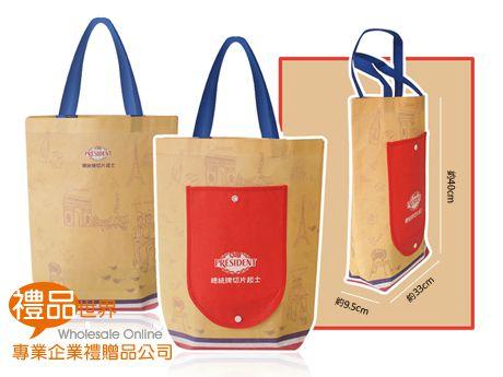 客製化彩色不織布摺疊袋40x33x9.5cm