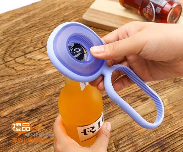 矽膠多功能開瓶器