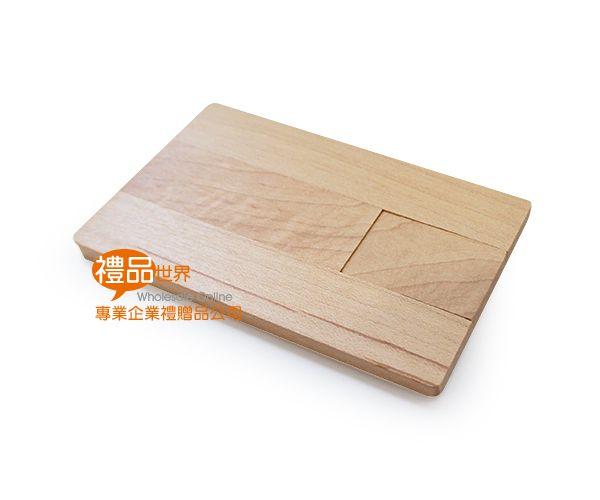 卡片式木質隨身碟