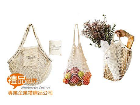 棉網折疊購物袋