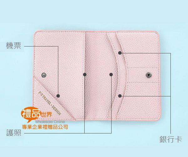 時尚皮質護照包(單入)