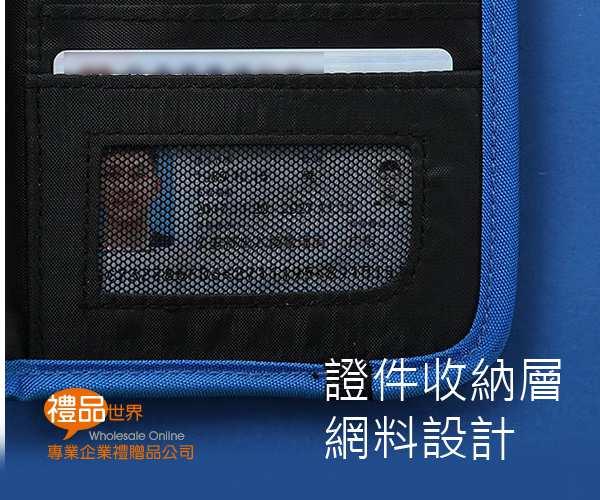 時尚側背式護照包