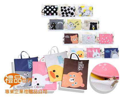 童趣手提文件袋(A4)