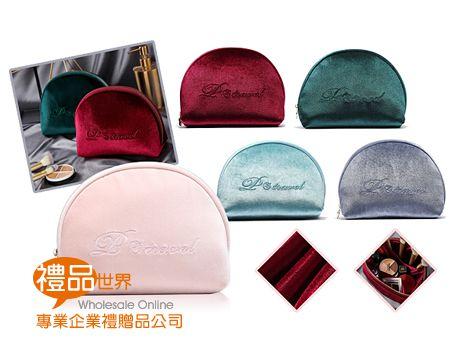 絲絨貝型化妝包
