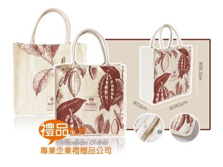 客製化帆布提袋36.5x36.5x15cm