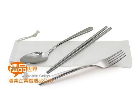 便攜不鏽鋼餐具3件組