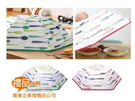 傘狀折疊保溫菜罩