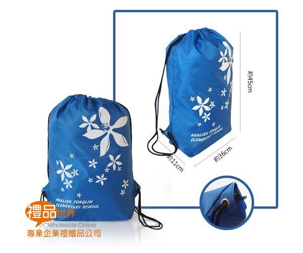 客製化大容量加底束口背包