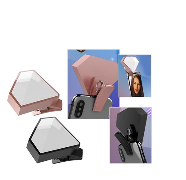 鑽石造型補光燈