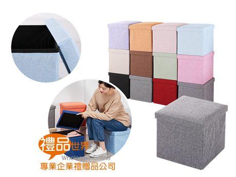 漾彩麻布收納箱折疊椅