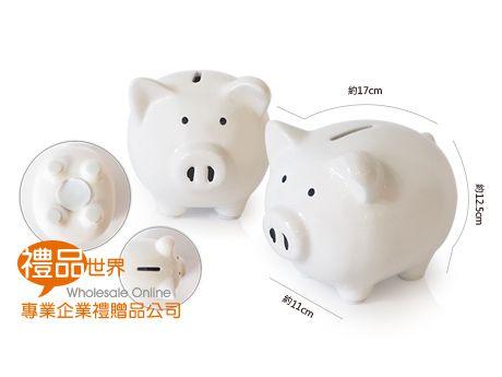 可愛小豬陶瓷撲滿