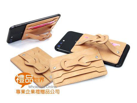 客製化PU皮革手機支架卡套