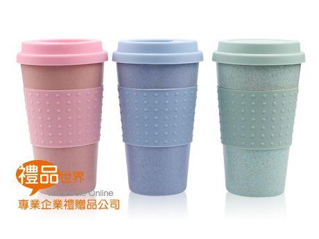 小麥隔熱咖啡杯400ml