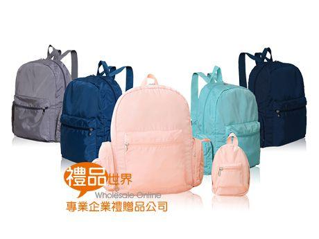 漾彩折疊旅行背包