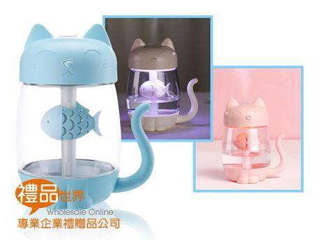 可愛貓咪三合一加濕器