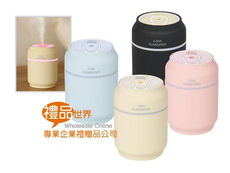 易拉罐造型三合一加濕器