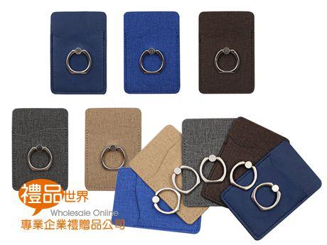 皮質手機指環背貼