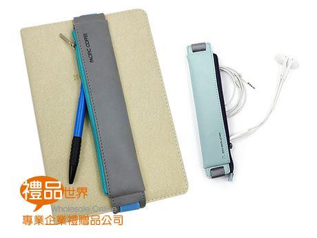 客製化皮革書籤筆袋