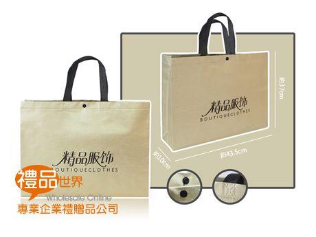 客製化雷射覆膜購物袋37x43.5x10cm