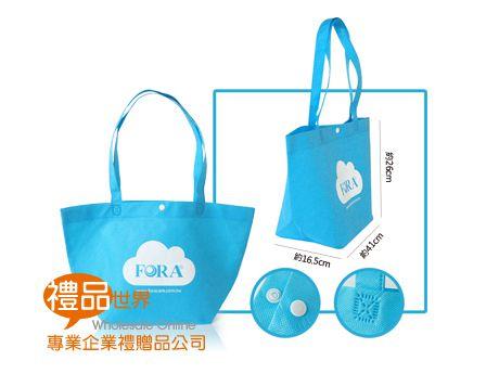 客製化梯形購物袋41x26x16.5cm