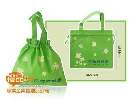 客製化不織布束口提袋33.5x29.5cm