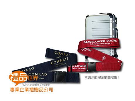 客製化行李綁帶