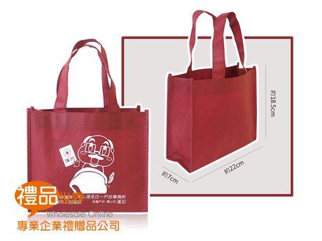 客製化不織布購物袋18.5x22x7cm