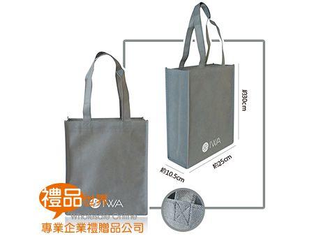 客製化不織布購物袋30x25x10.5cm