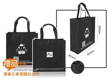 客製化不織布購物袋33x33x12cm