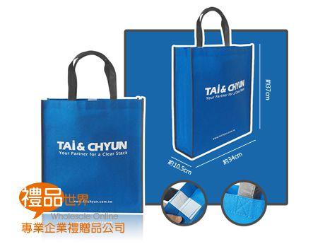 客製化不織布購物袋37x34x10.5cm