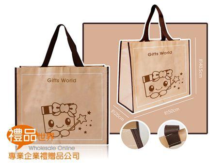 防潑水購物袋50x40.5x20cm