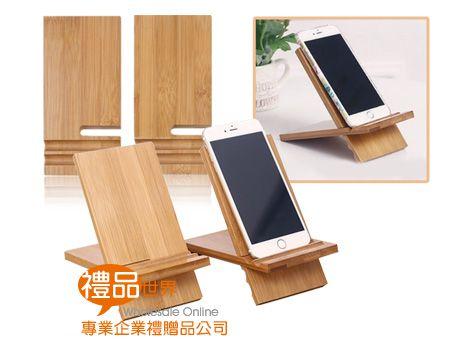 便攜木質手機支架