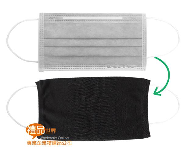 竹碳纖維口罩防護套