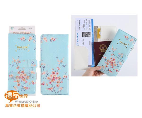 櫻花皮革護照包