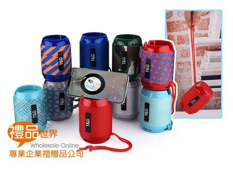 飲料罐造型藍芽音箱