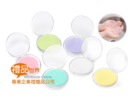 簡便圓形攜式香皂紙