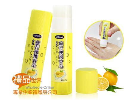 口紅膠造型香皂