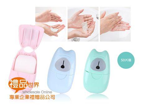 貓型攜帶式香皂紙