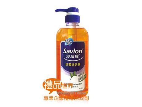沙威隆抗菌洗手露630ml