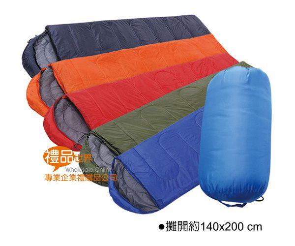 簡約信封式睡袋